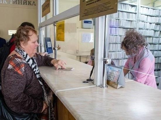 В Макарове возведут новые здания для больницы и поликлиники