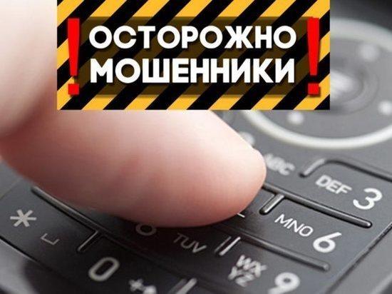 Два миллиона рублей жительница Приволжска перевела телефонному мошеннику