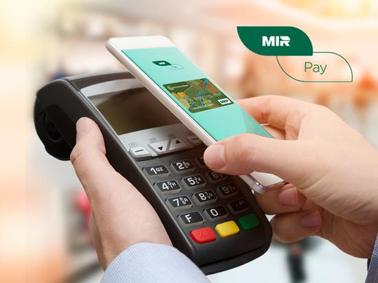 Россельхозбанк первым в России внедрил сервис Mir Pay
