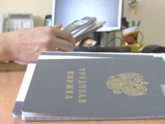 Получавший пособие калмыцкий лже-безработный пойдет под суд