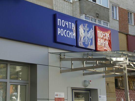 Обновление почты на Северном Кавказе идет полным ходом