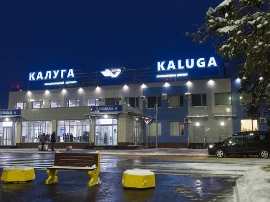 Количество авиарейсов из Калуги в Санкт-Петербург увеличат
