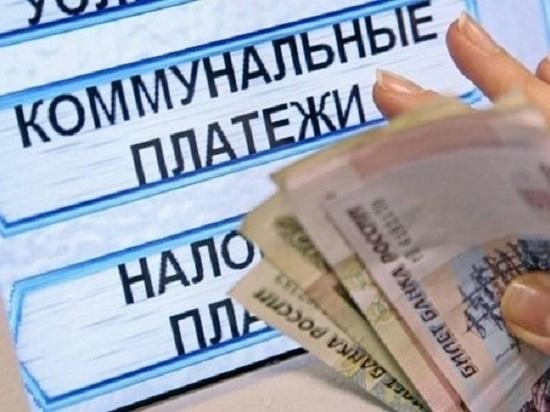 Жители Вынгапура получат платежки за февраль с опозданием