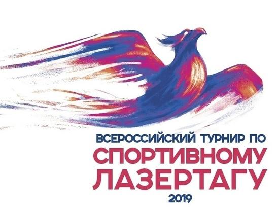 В Смоленске состоится Всероссийский турнир по спортивному лазертагу