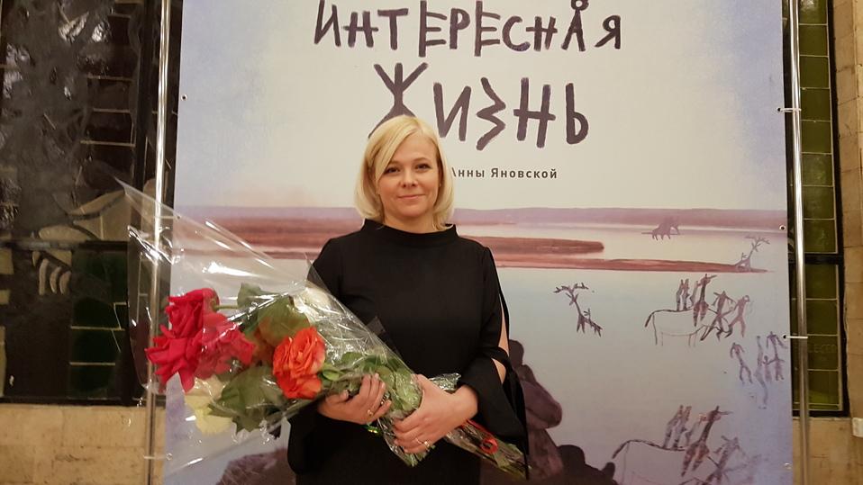 Интимные встречи Розы Люксембург показали на фестивале в Москве