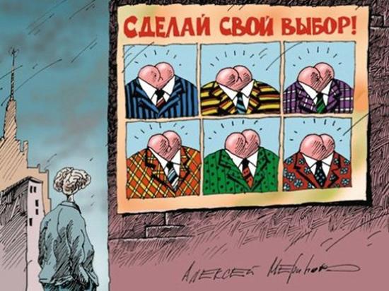 В Белгороде выстроилась очередь в мэрию