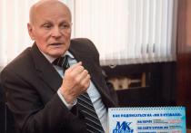 Депутат ГД рассказал об отношении к правде в мире и в Кузбассе