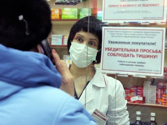 Данные о количестве россиян, сделавших прививку, расходятся