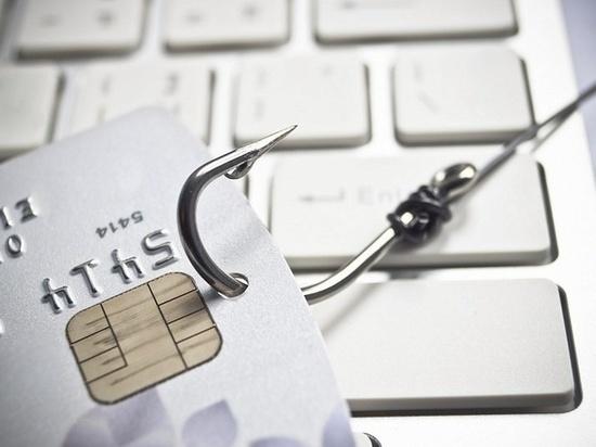 В Калмыкии от действий мошенников пострадала работница банка