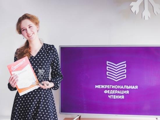 Юная ивановка вышла в полуфинал всероссийского конкурса чтецов