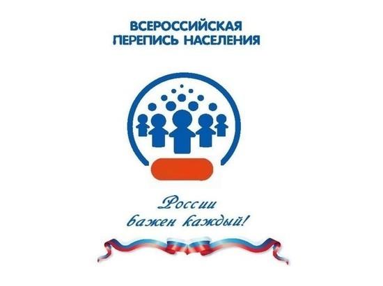 Ивановская область готовится к Всероссийской переписи населения