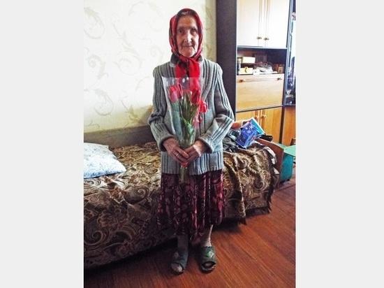 Бабушке Любе из Смоленска исполнился 101 год