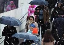Праздник 8 Марта «порадует» москвичей промозглой погодой — мокрым снегом, дождем и неприятным ветром