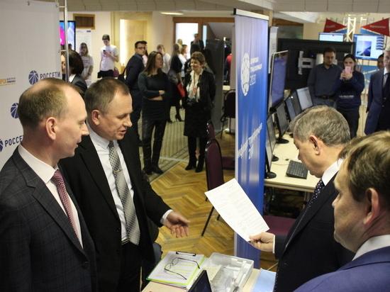 Концепция «Цифровая трансформация-2030» ПАО «Россети» представлена на выставке цифровых технологий в Калуге