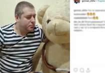 В Санкт-Петербурге сотрудники полиции задержали мужчину, который  выложил в соцсети видео с издевательствами над своим 57-летним соседом