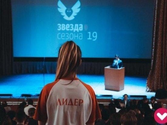 В Иваново 45 команд сразились в интеллектуальной игр