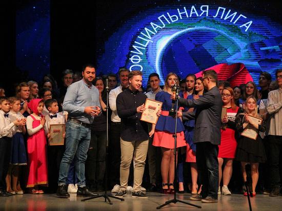 В Твери определились победители Фестиваля КВН