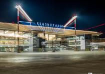 Аэропорт студенческих игр
