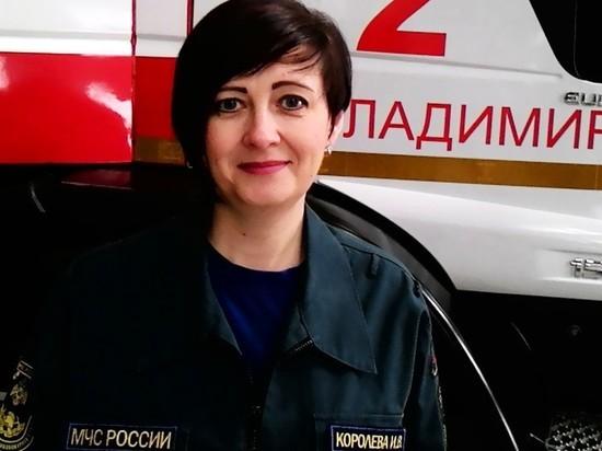 Тревожные будни Ирины Ковалевой