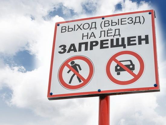 Воронежские спасатели измерили толщину льда водохранилища