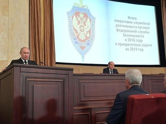 Путин: «Штаб чемпионата мира по футболу фактически возглавлялся ФСБ»