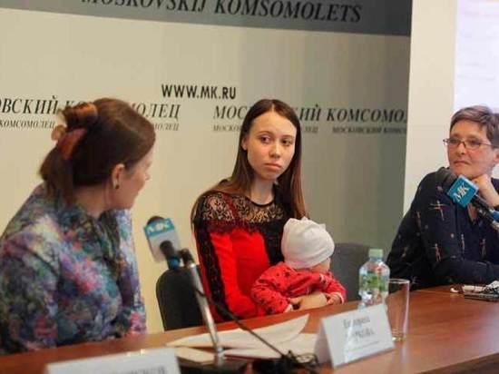 Россиянки готовы отказаться от аборта за 27 тысяч: цена спасения