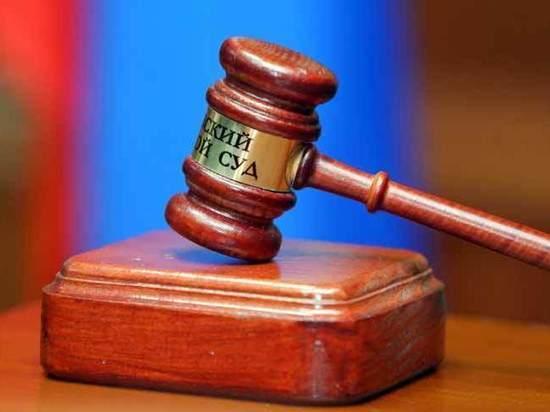 Экс-полицейского, оскорбившего судей, оштрафовали на 250 тысяч рублей