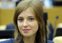 Поклонская станет лицом крымской косметики