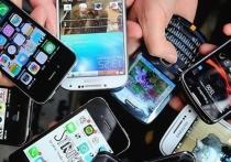 Меняем старый на новый: как продать смартфон «с пробегом» и сэкономить к 8 марта