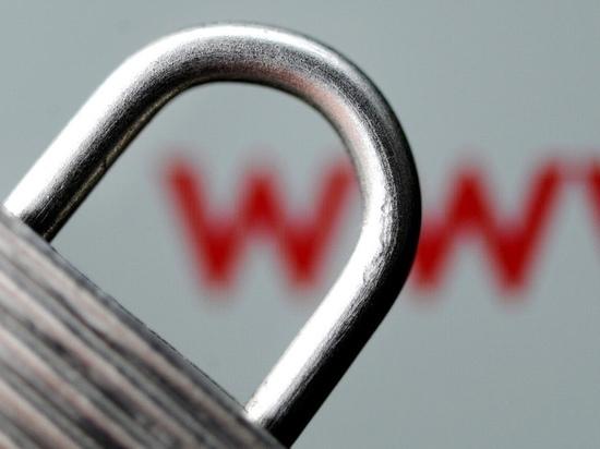 Калмыцкая прокуратура заблокировала террористические сайты