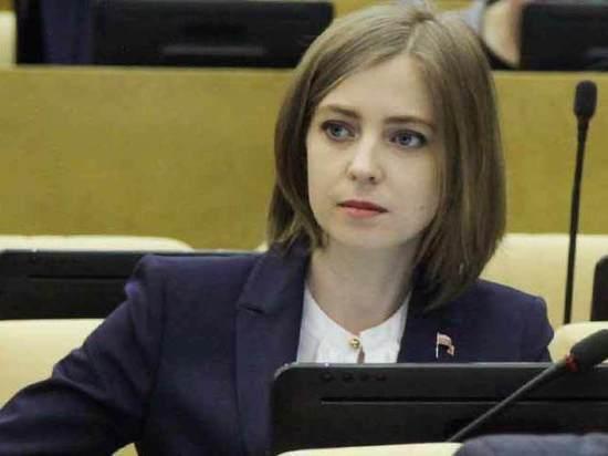 Поклонская рассказала о собранном на депутатов Госдумы компромате