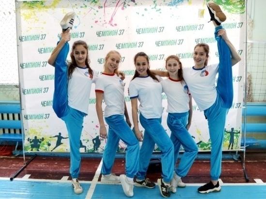 Малыши из Иваново провели зарядку с чемпионками