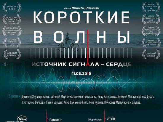 Новости кино: Михаил Довженко представит картину «Короткие волны»
