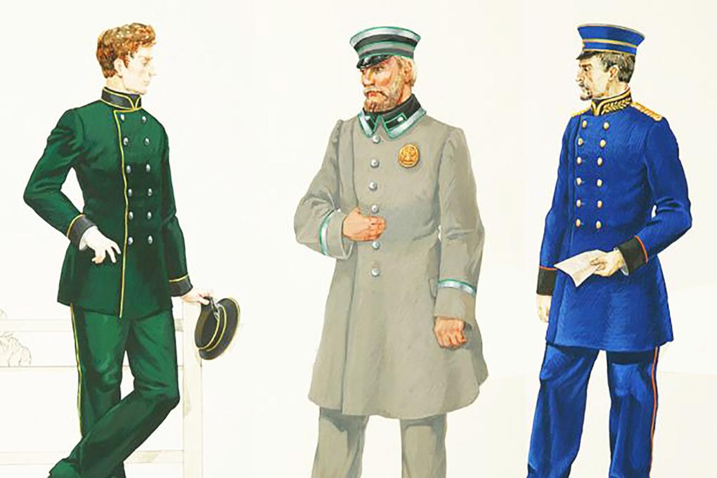 чиновники царской охранки форма одежды картинки ржавый