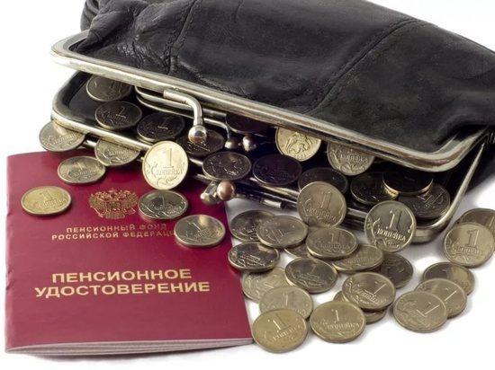 Пенсионерам гарантируют индексацию пенсий, дотянутых до прожиточного минимума