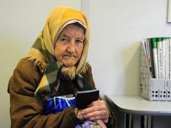 В банке из-за технической ошибки бабушку зачислили в список умерших