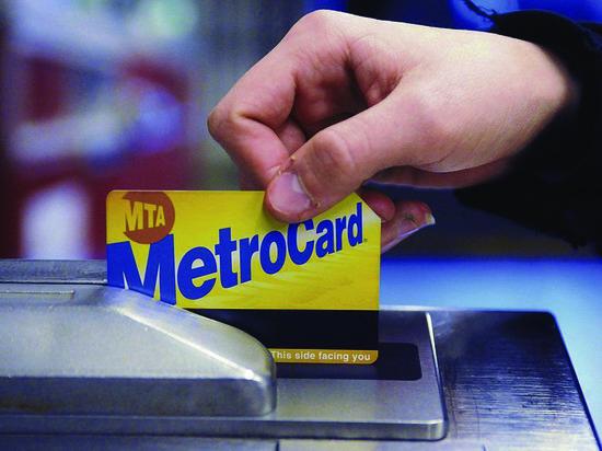 Нью-Йорк: Сколько будем платить за проезд?