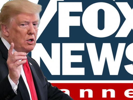 Дональд Трамп и Fox News: взаимовыгодный союз