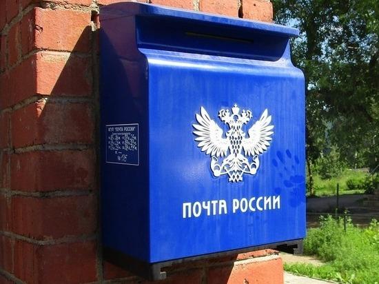 В Петрозаводске после ремонта открывается почтовое отделение на Кукковке