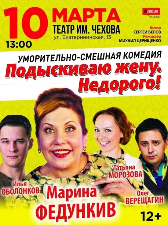 Театральная афиша Крыма с 7 по 13 марта