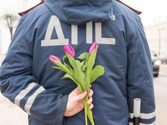 В Калуге автоледи получили цветы из рук инспекторов ГИБДД