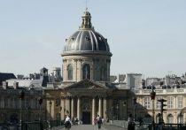"""Академия """"бессмертных"""" - так называют Французскую академию"""