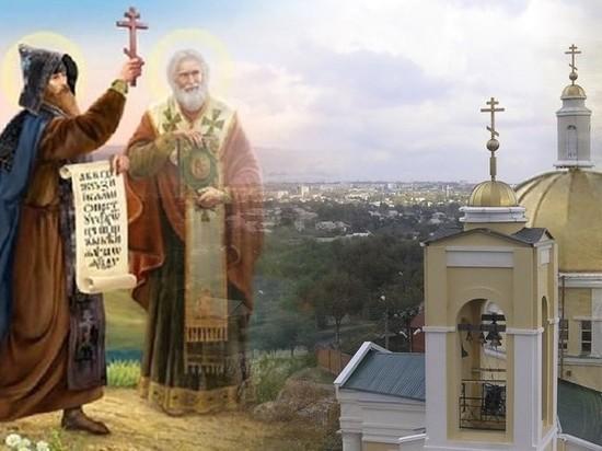 В Калмыкии отметят прощеное воскресение