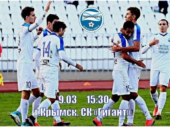«Луки-Энергия» сыграет сегодня товарищеский матч с «Черноморцем»