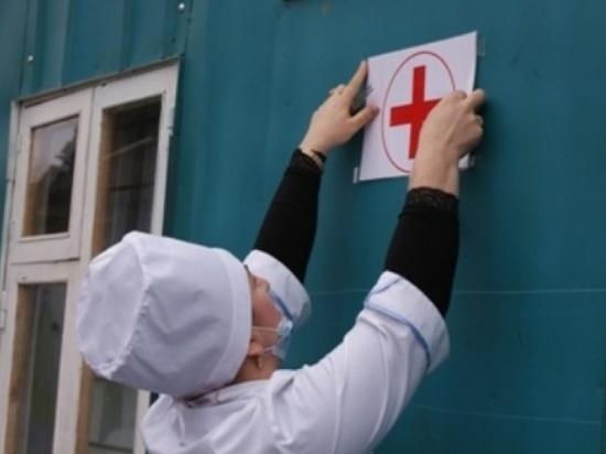 До 2024 года в Ульяновской области трудоустроят 1227 врачей
