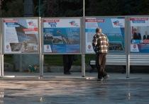 В Ялте проходит выставка к пятилетию Крымской весны: фото и видео