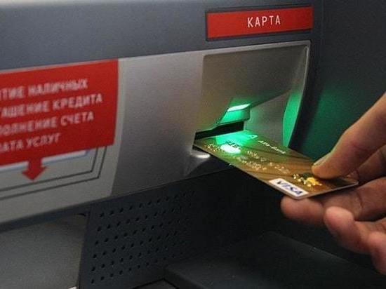 Приятель украл у жительницы Ульяновска 66 тыс руб. с банковской карты