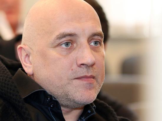 Писатель и член ОНФ Захар Прилепин раскрыл тайны уголовного преследования бывшего главы Нижнего Новгорода