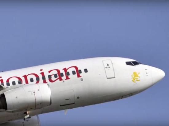 Ethiopian Airlines: на рухнувшем в Эфиопии самолете было трое россиян