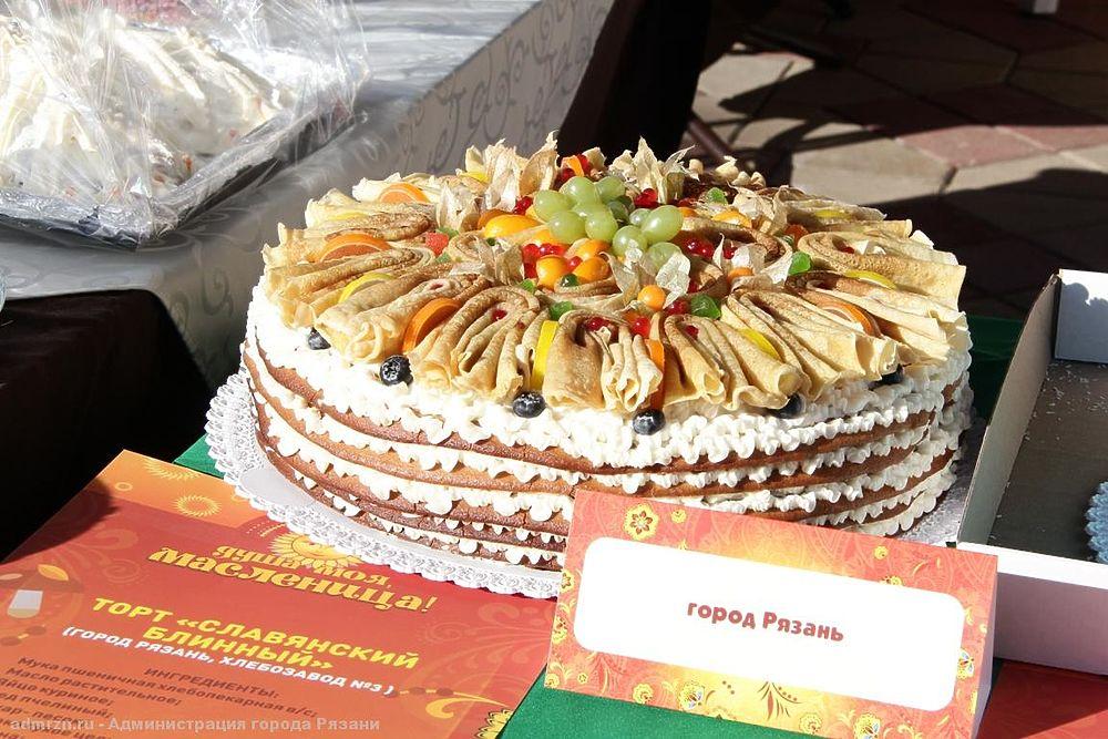 На рязанской Масленице выбрали лучший блинный торт